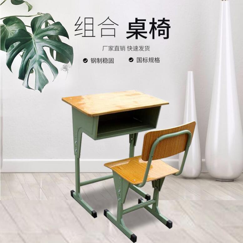鄭州課桌椅