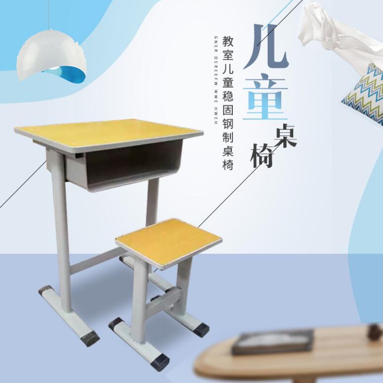 信陽學生課桌椅定做 用心鑄造