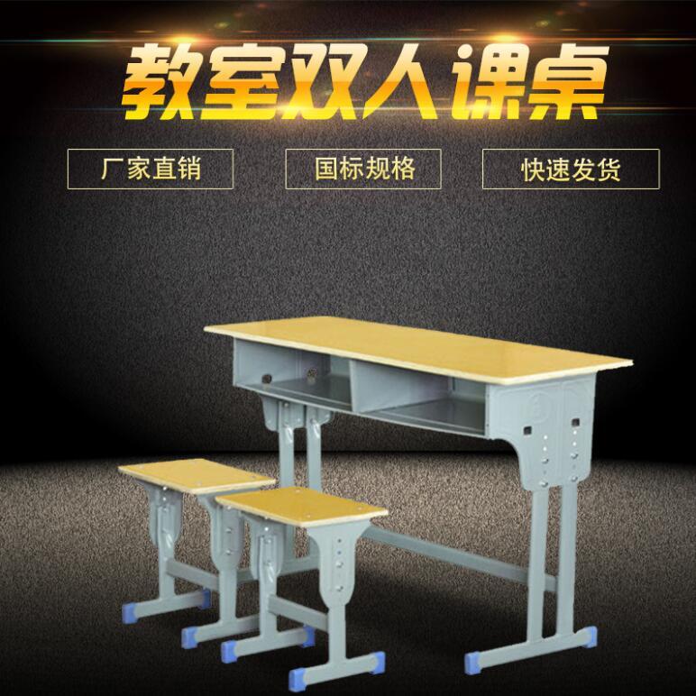 鶴壁課桌椅價格
