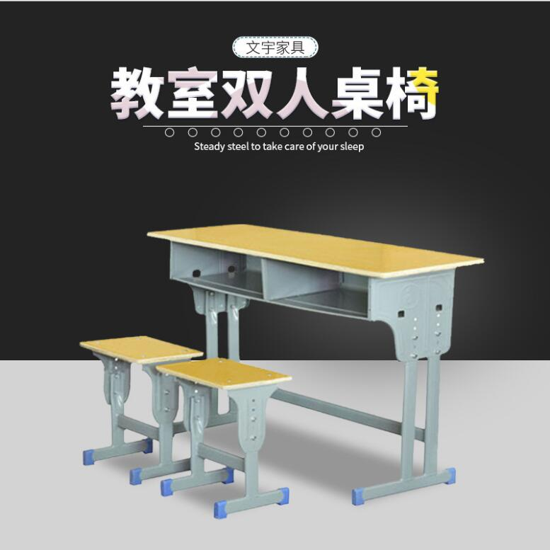 合肥課桌椅報價