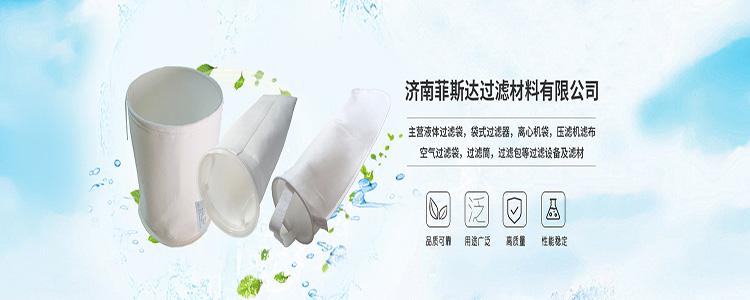 【袋式過濾器廠家】袋式過濾器是什么