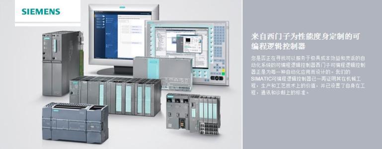 西门子RAM存储卡6ES79521AH000AA0