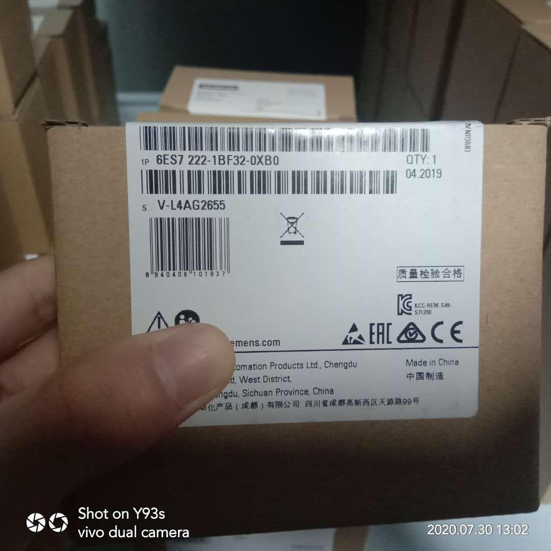 西门子PLC继电器CPU1215C