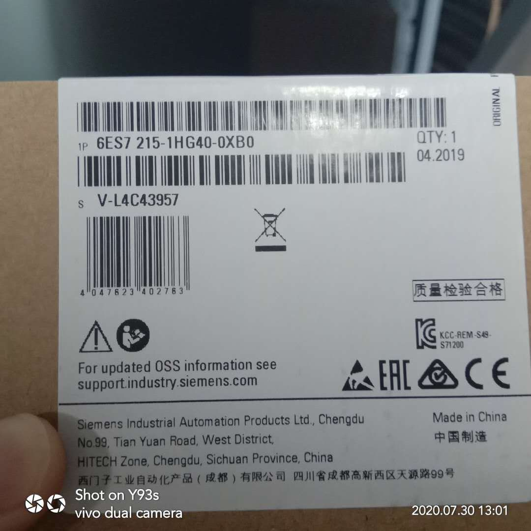 西门子S7-1200模块6ES72111BE400XB0