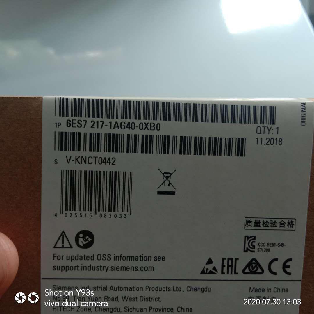 西门子PLC DI8模块SM1221