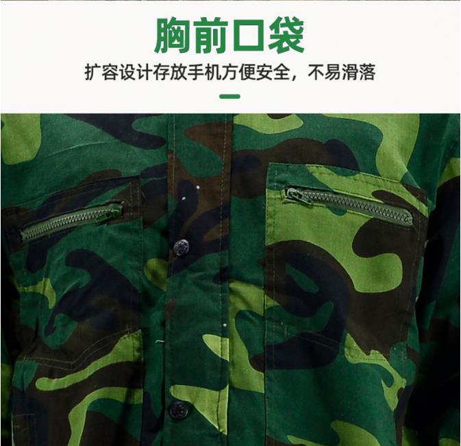 廣西軍訓服定**制
