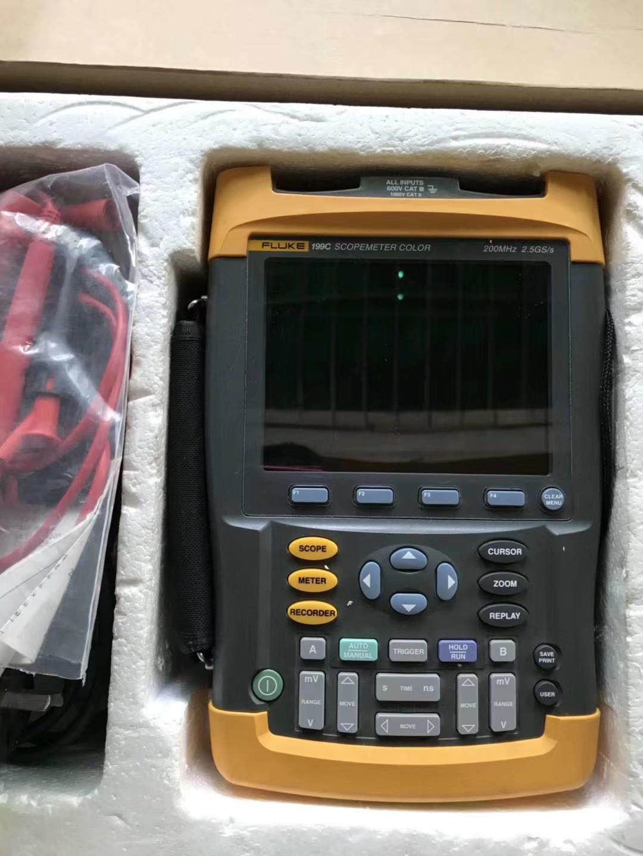 儀器儀表回收 E4432A回收點