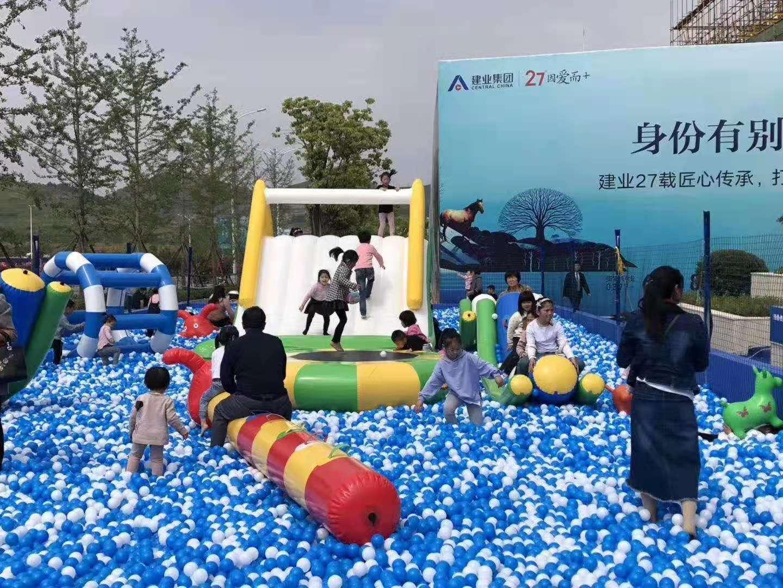 瀘州兒童樂園出租收費標準 海洋球出租
