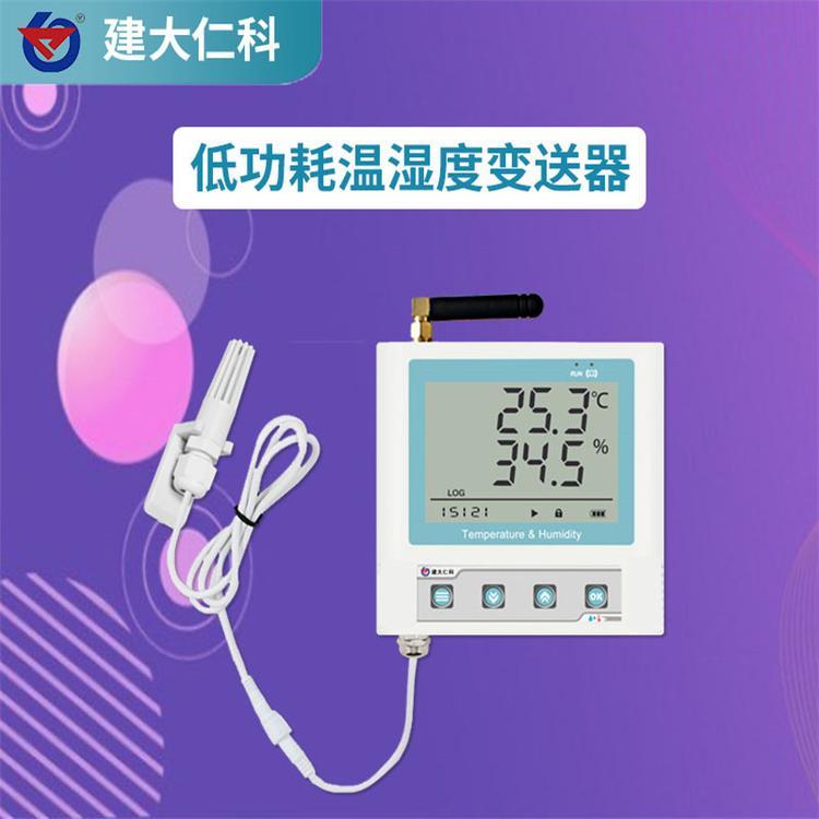 thr溫濕度記錄儀 建大仁科** 車間溫濕度控制