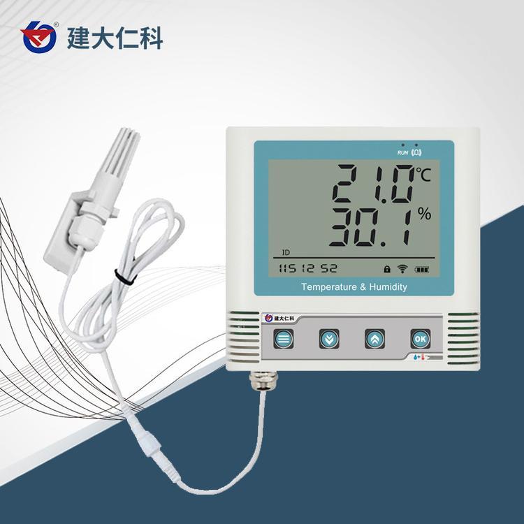 一次性溫濕度記錄儀 建大仁科** 溫度濕度報警器