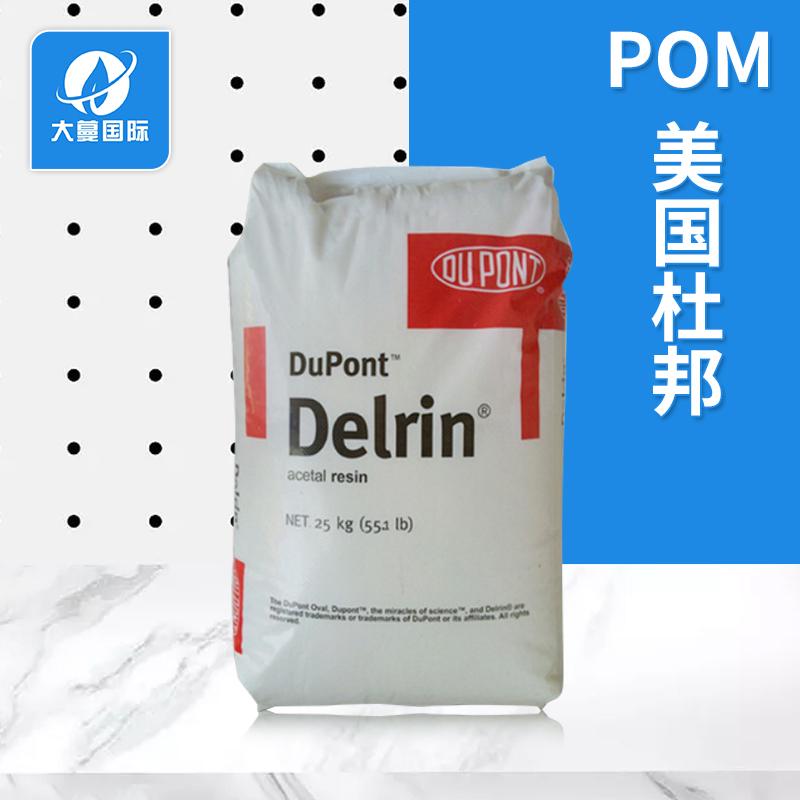 广东pom500p单价