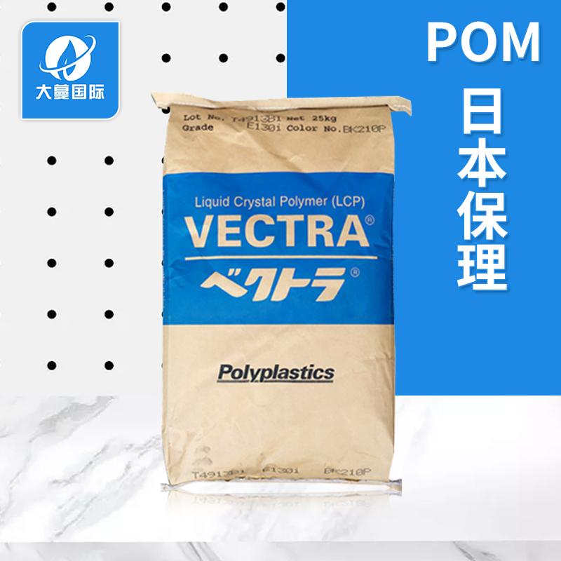加纖20%增強級POM日本寶理GR-20