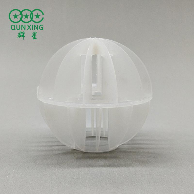 塑料多面空心球 噴淋塔填料球PP多面球填料 萍鄉群星塔內件填料廠家