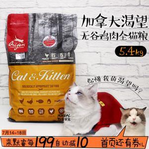 成都進口寵物食品清關公司 代理報關公司 貓糧進口清關
