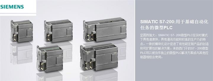 西门子EM232热电阻模块