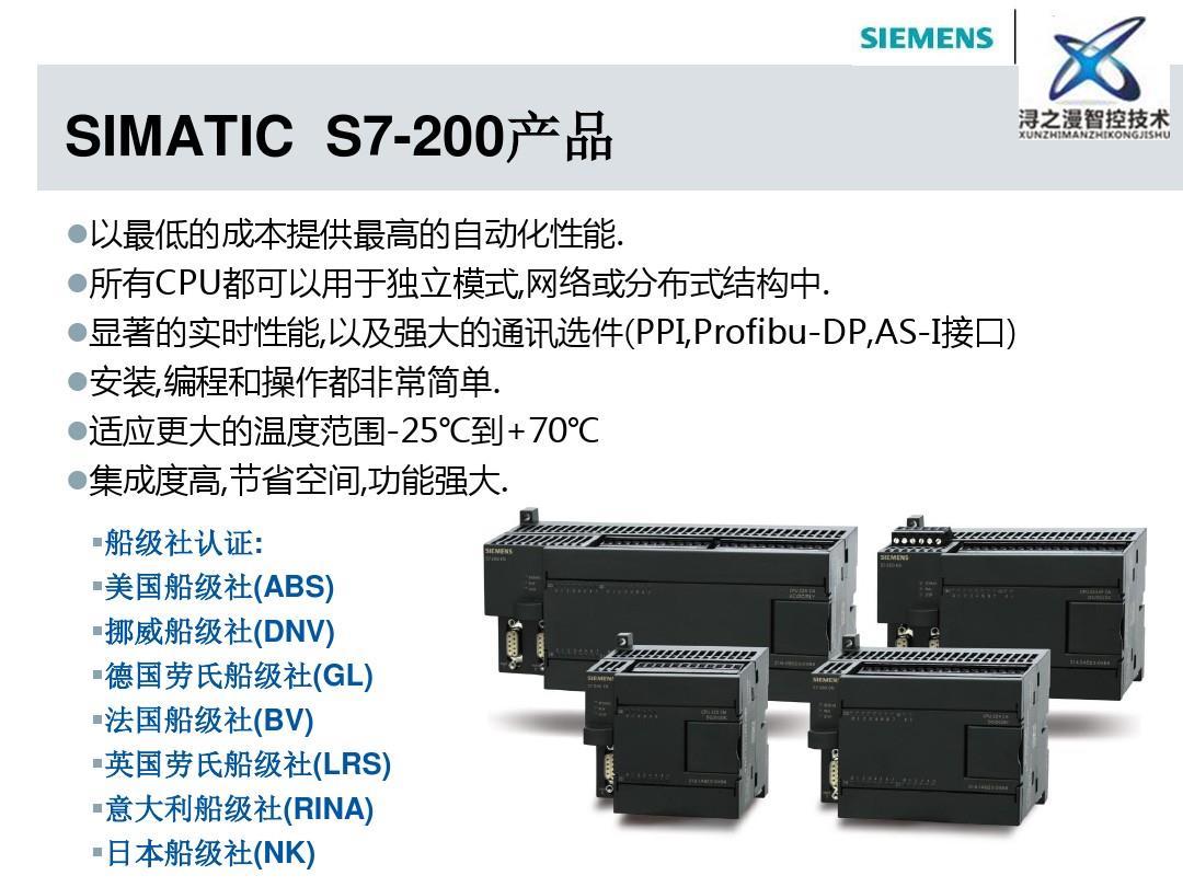 西门子EM222CN继电器模块8DO/24VDC