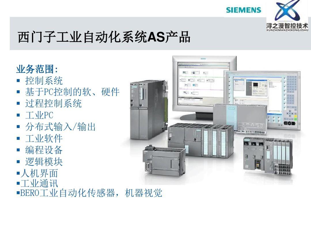 西门子EM221数字量输入模块