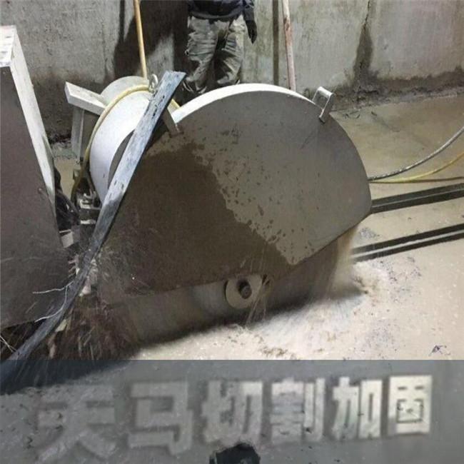 西安混凝土靜力切割拆除