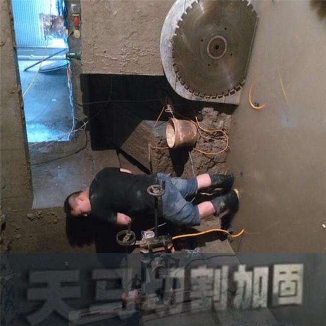 经验丰富-内蒙古静力切割拆除混凝土墙体