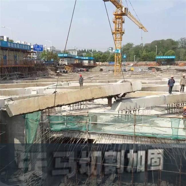 西安混凝土靜力切割拆除-施工工期短