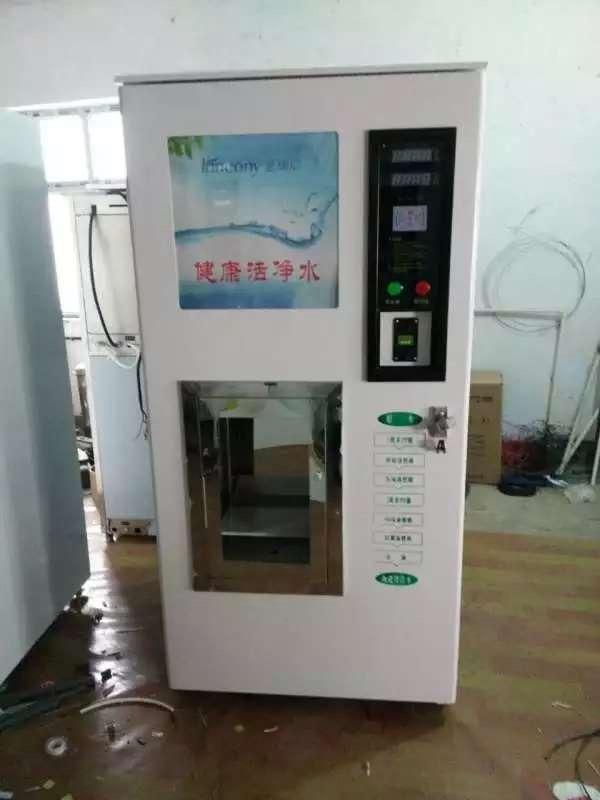 鄭州水處理設備公司 誠意合作