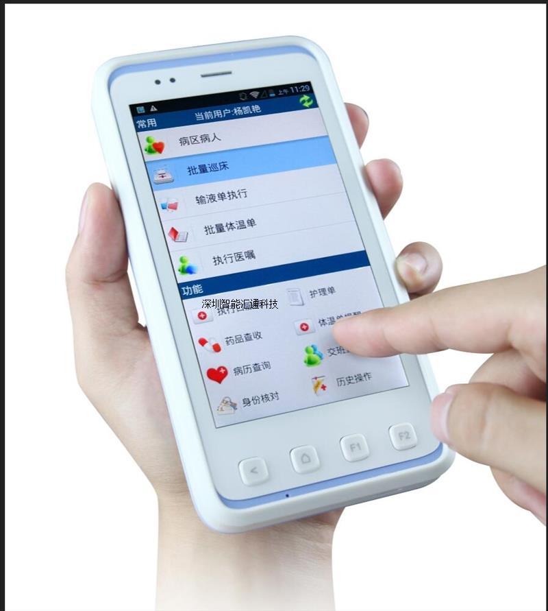 手持工業PDA主板