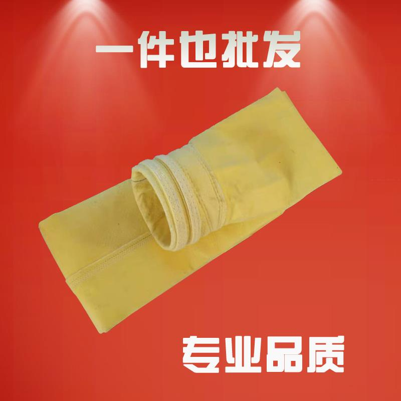 鄂爾多斯除塵器布袋 布袋除塵有設備