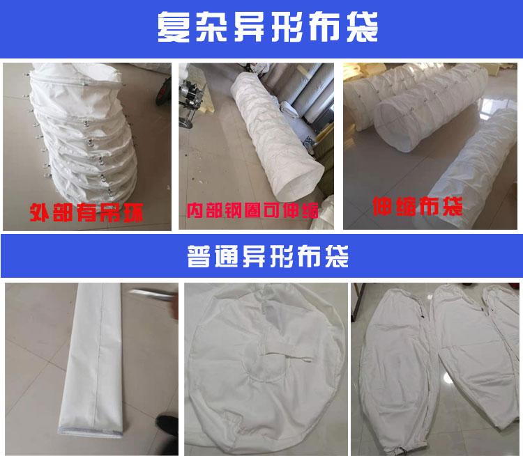 梧州除塵器布袋批發廠家