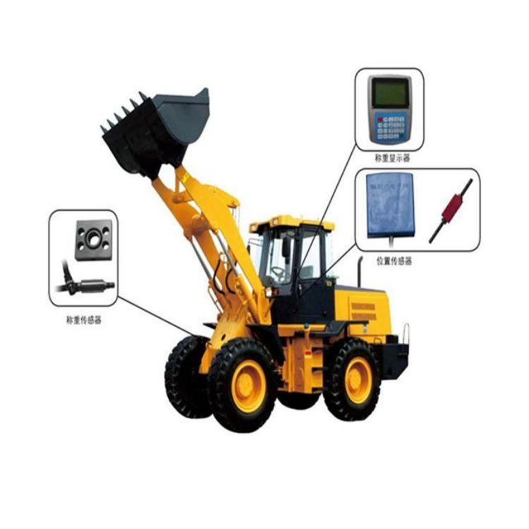 甘肅皮帶秤 進口傳感器 15噸鏟車電子秤廠家