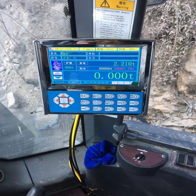 重慶鏟車秤 穩定性好 20噸鏟車電子秤廠家