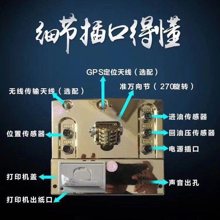 進口傳感器 新疆皮帶秤 15噸鏟車電子秤廠家