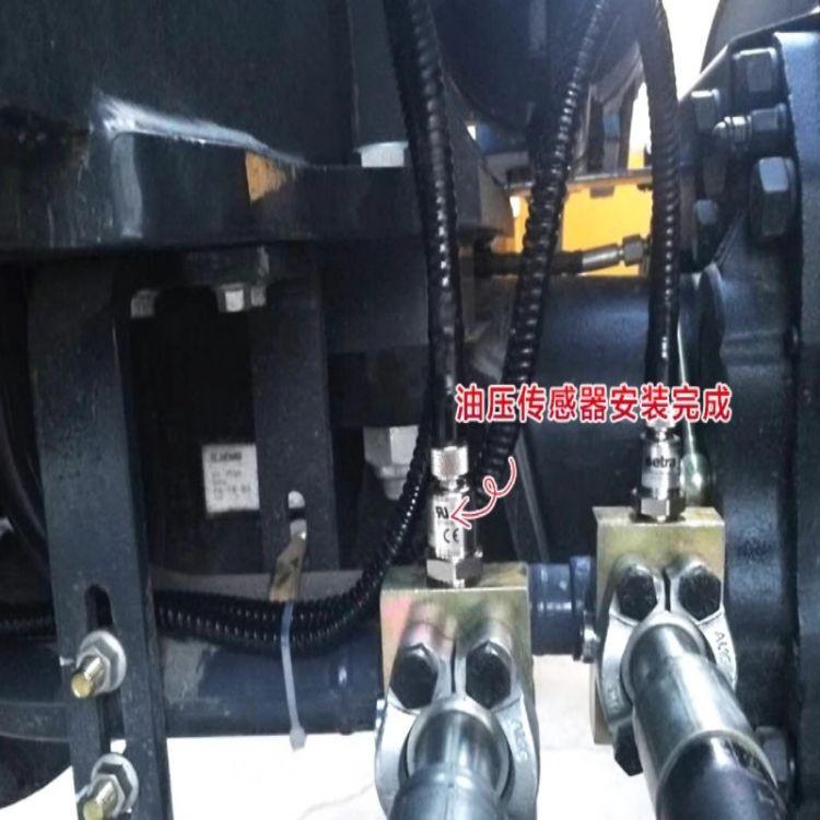陜西裝載機秤 穩定性好 25噸裝載機電子秤廠家