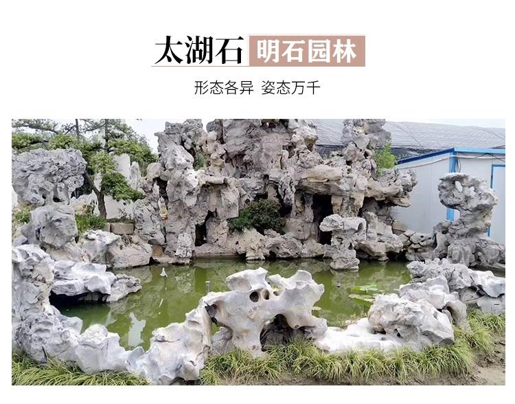 武汉太湖石价格