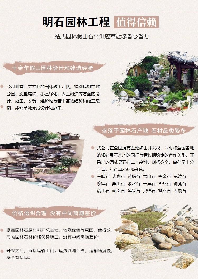 武汉假山工程施工