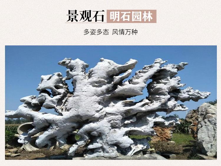 武汉千层石假山
