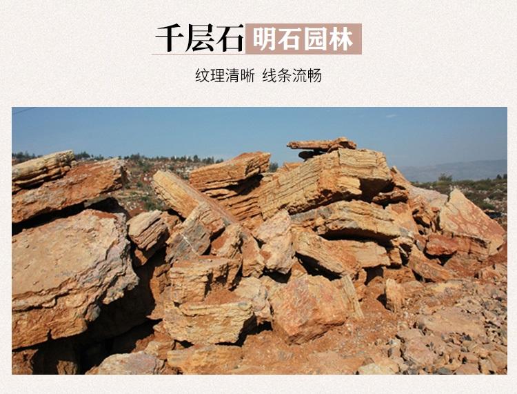 武汉河道石批发