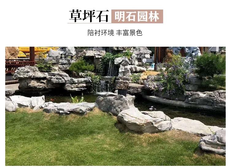 武汉公园石工程