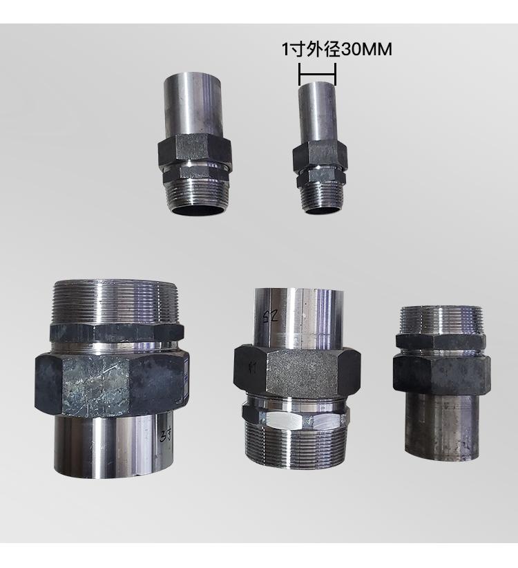 株洲脈沖閥連接件 脈沖除塵器氣包連接件