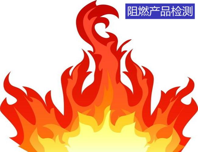 巖棉裝飾板阻燃檢測 燃燒B1等級檢測