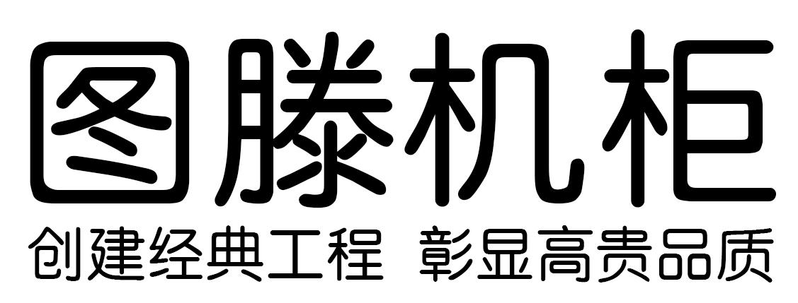 北京智遠通納科技有限公司