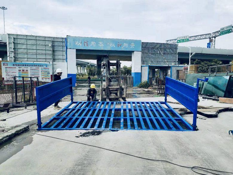 亳州建筑工地洗車機 全工程洗輪機_報價