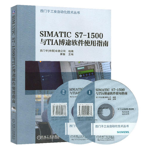 西门子PLC模块6ES75211BH000AB0