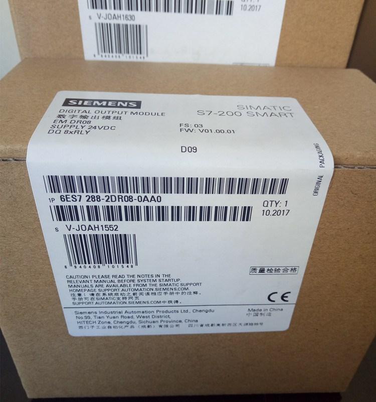 新鄉西門子一級PLC總代理 6ES71326BD200BA0 那有賣