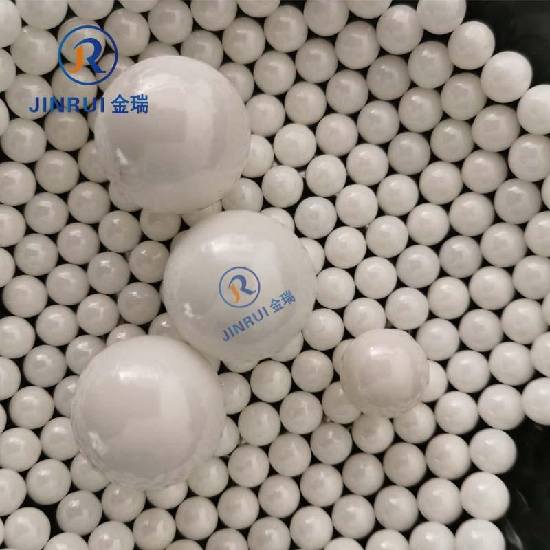 萍鄉金瑞 氧化鋯球配比 95氧化鋯珠