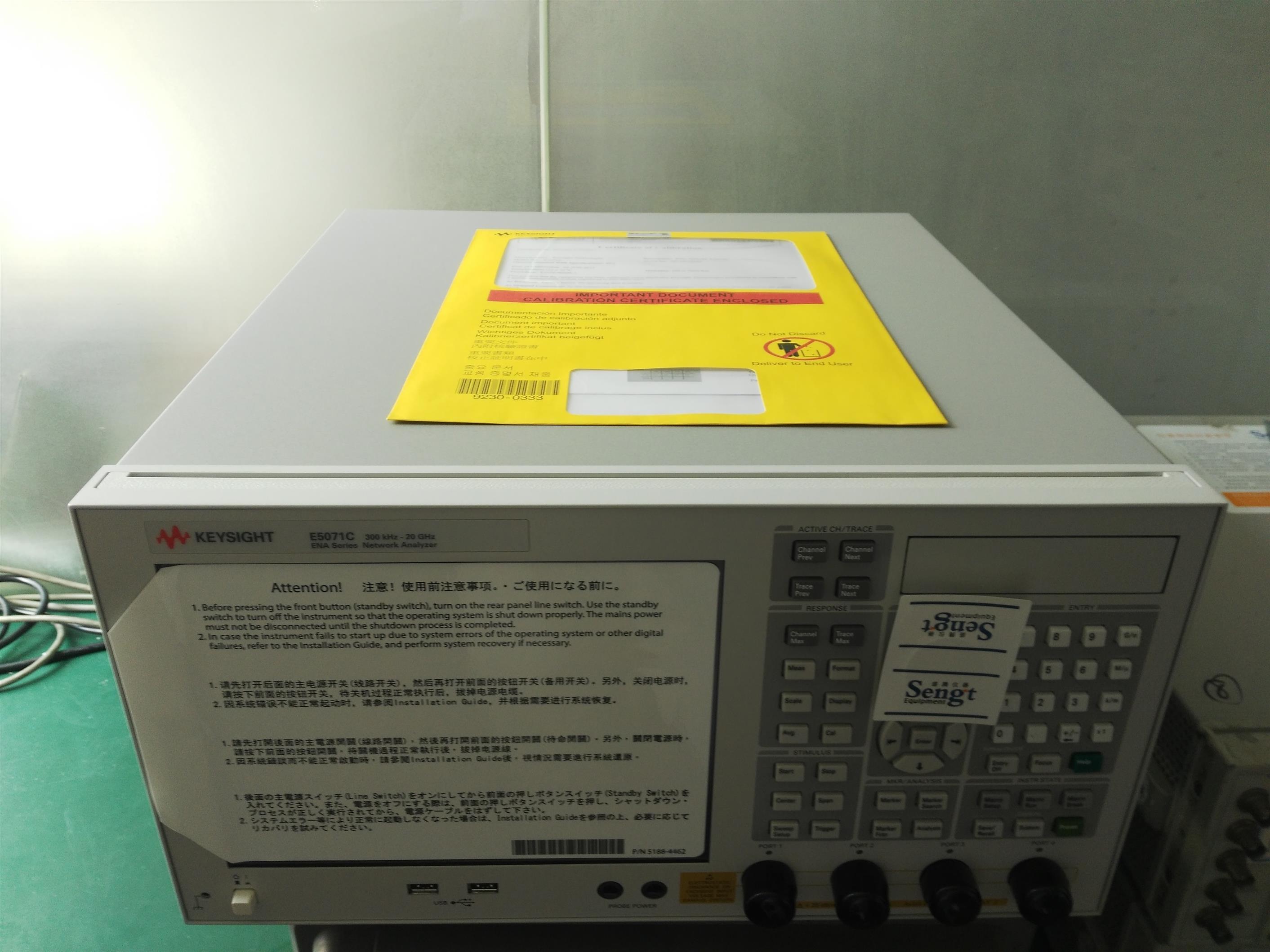拉薩是德科技功率探頭110G 波導法蘭
