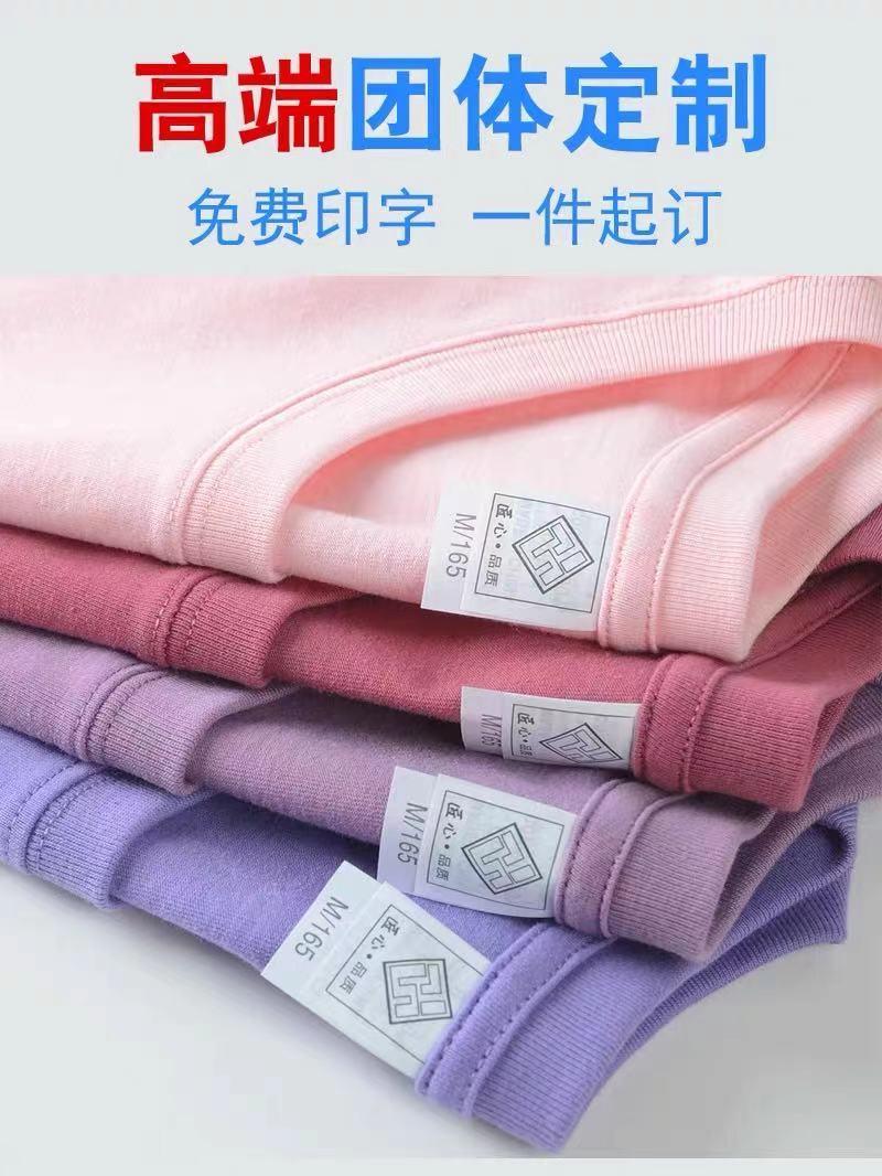 【紅圍巾定制】圍巾的各種圍法