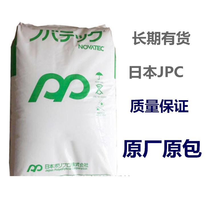 日本JPC PP MX03TA 醫用級PP 抗伽馬輻射