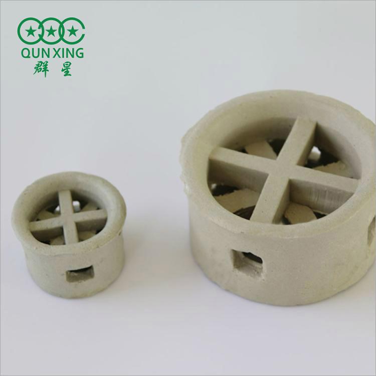 直径50mm阶梯环 散堆填料 陶瓷阶梯环 脱硫塔 萍乡厂家群星