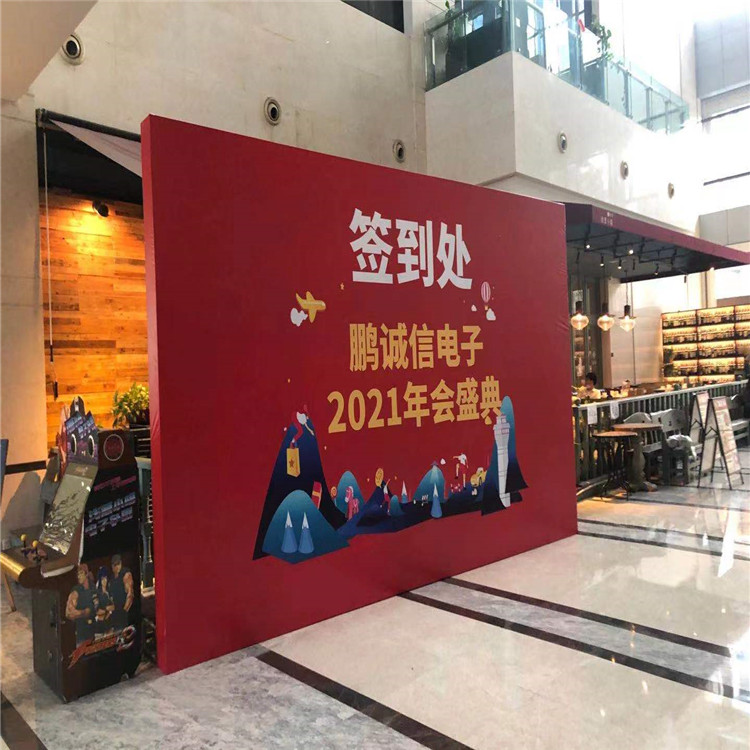 深圳线上砍价活动