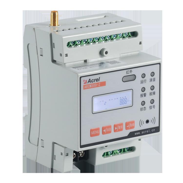 銀行安全用電監測設備ARCM300-Z-4G